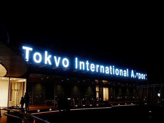 tokyo airport sasaki takashi's blog openhouse